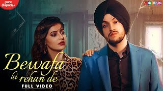 Latest Punjabi Video Bewafa Hi Rehan De - Sanam Parowal Download