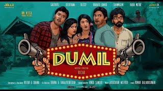 DUMIL 2020 Jollu App Comedy Web Series