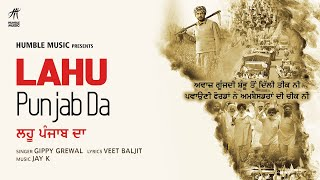 Latest Punjabi Video Lahu Punjab Da - Gippy Grewal Download