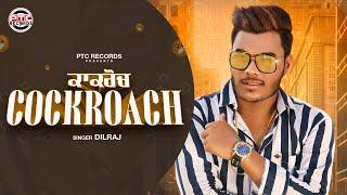 Cockroach – Dilraj