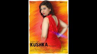 Download Video: KUSHKA 2020 Jollu App Web Series