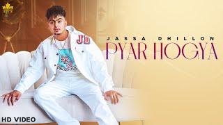 Pyar Hogya – Gur Sidhu