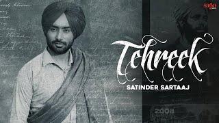 Download Video: Tehreek – Satinder Sartaaj