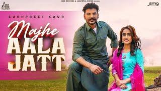 Download Video: Majhe Aala Jatt – Sukhpreet Kaur Ft Guri Toor