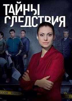 Программа тв россия 1 на сегодня