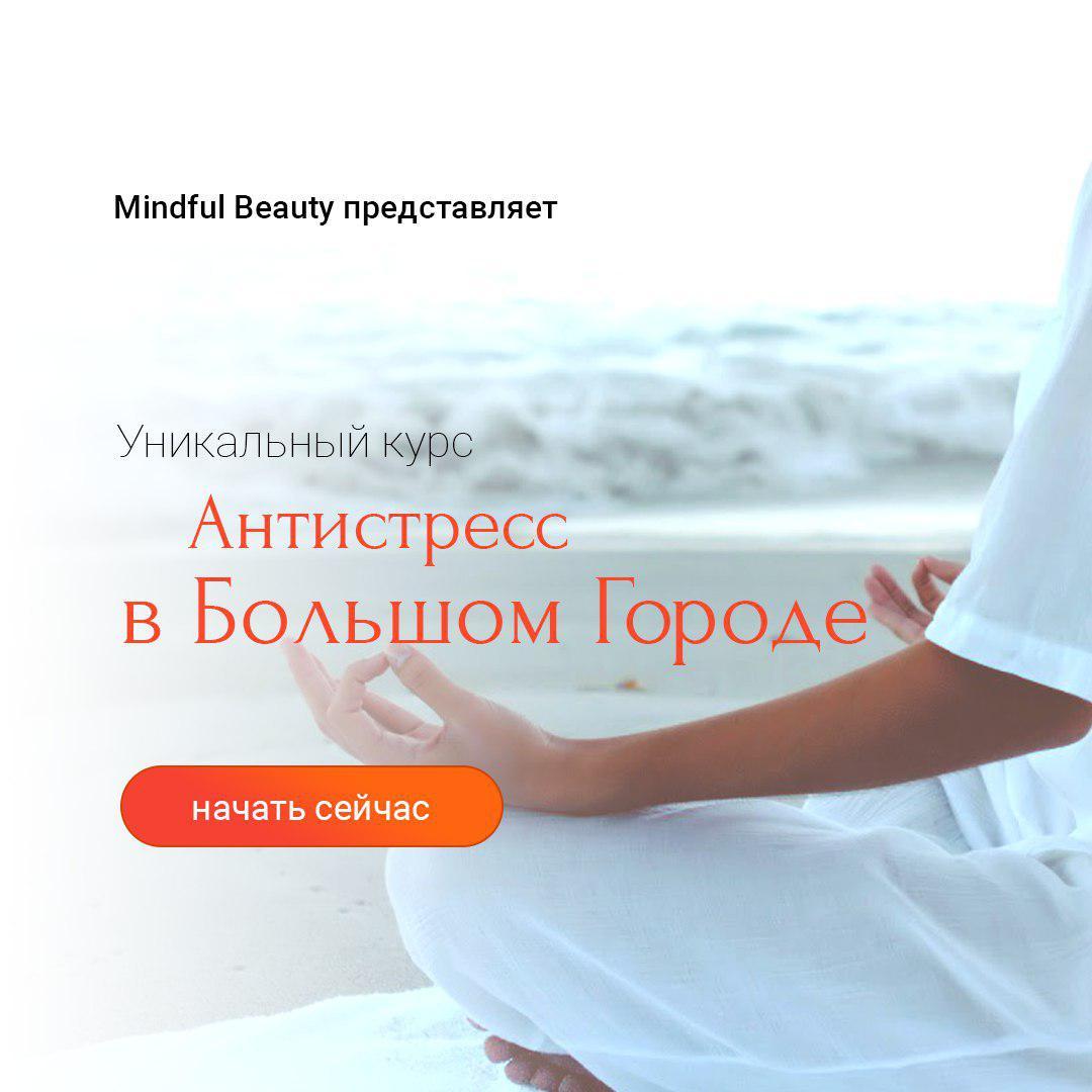 108194;что кушать чтобы не нервничать;http://womanlady.net/zdorove/vashe-zdorove/produkty-poleznye-dlja-nervnoj-sistemy.html;50;84;1;20000000