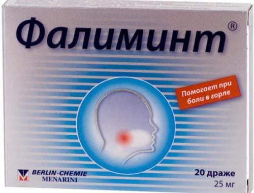 Фалиминт