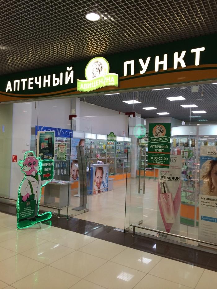 Требования к помещению для аптечного пункта