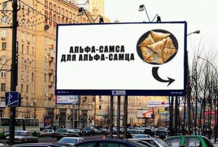 Самые странные рекламы