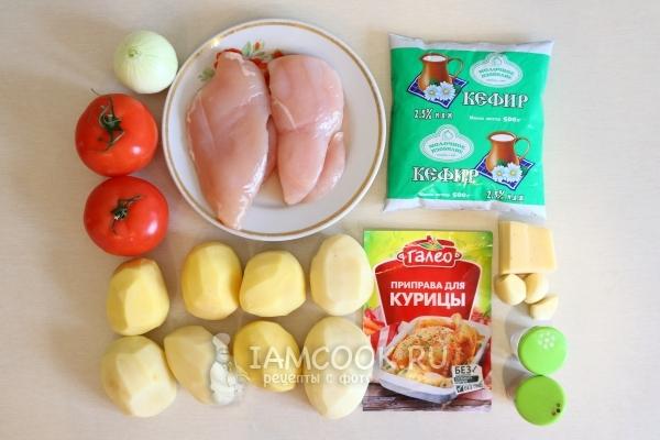 Картошка с филе в духовке с сыром и