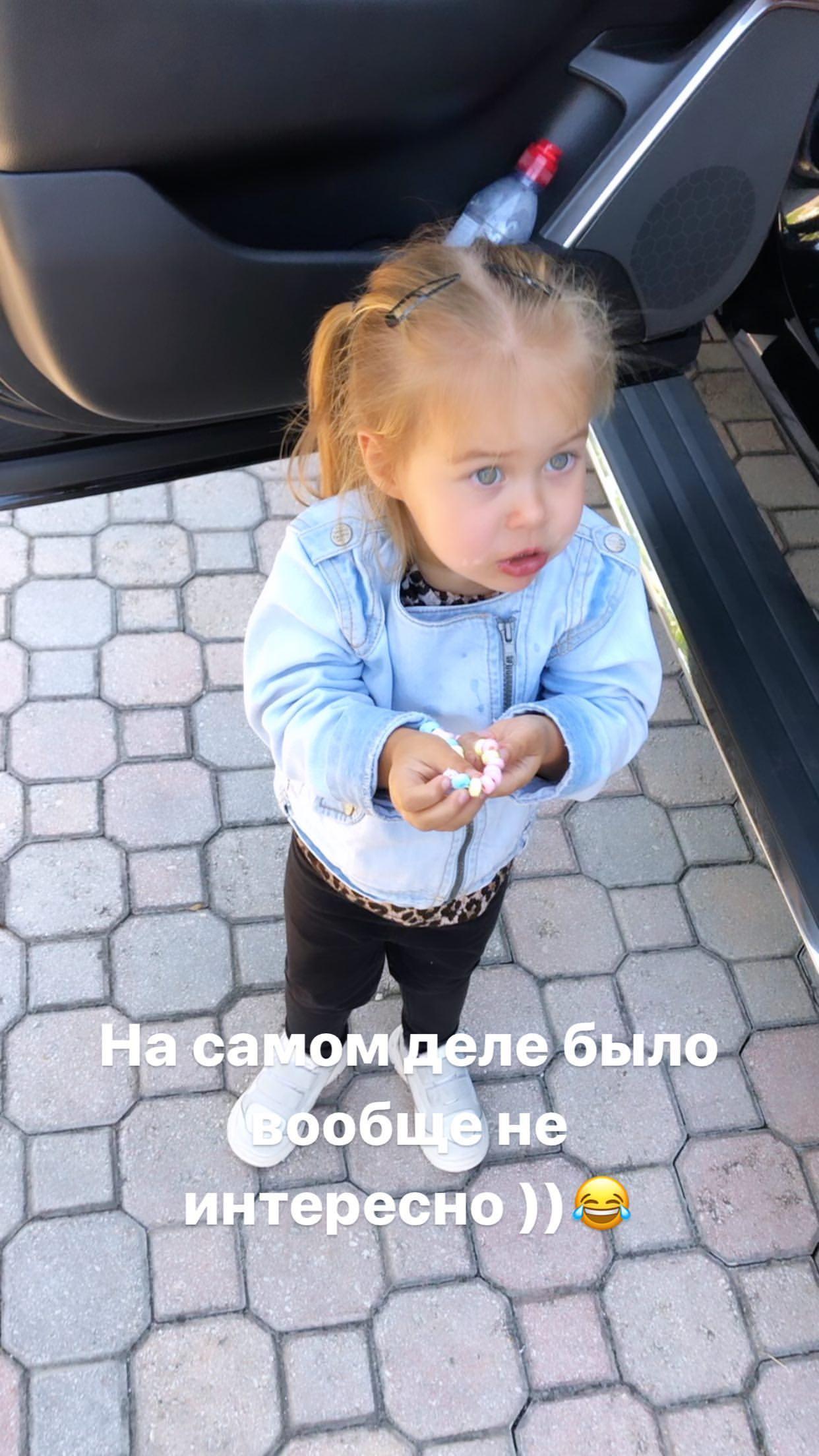 Самойлова оксана инстаграм websta