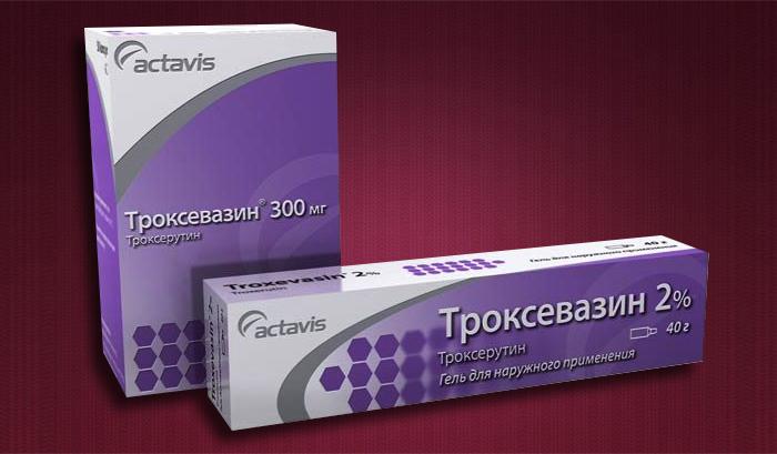 Препарат Троксевазин от геморроя