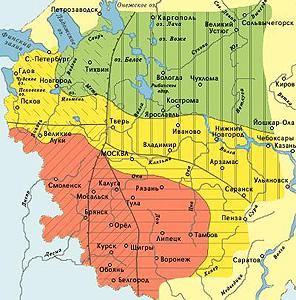 Южнорусские говоры особенности