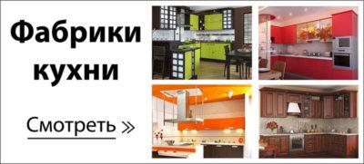 Модели стили кухонь