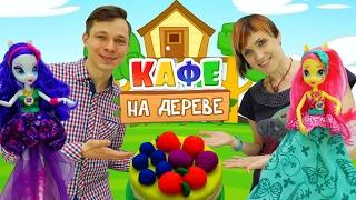 Демис Карибидис и Андрей Скороход - Привокзальное кафе
