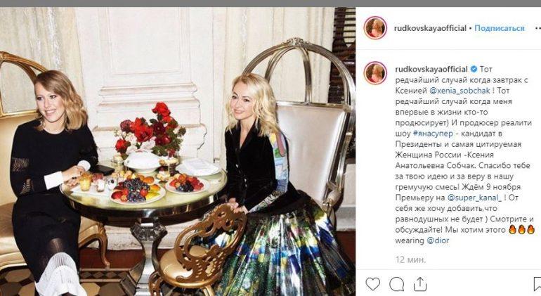 Плющенко инстаграм официальный сайт