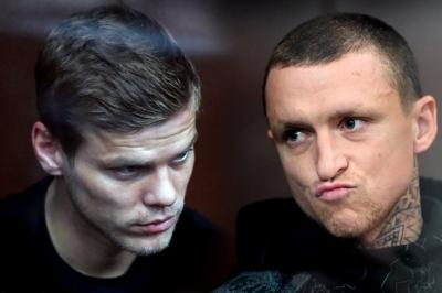 Футболисты сборной России арестованы по делу о хулиганстве - ФОТО