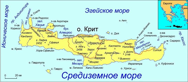 Остров крит море какое