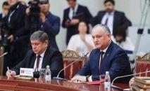 Президент Молдовы на расширенном заседании Высшего Евразийского экономического совета в Санкт-Петербурге