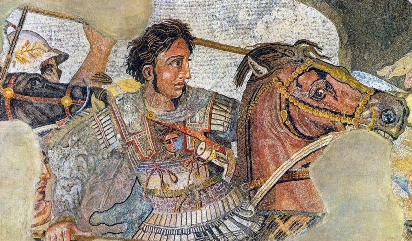 Александра македонского слова