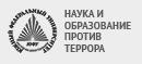 Соколов александр вячеславович
