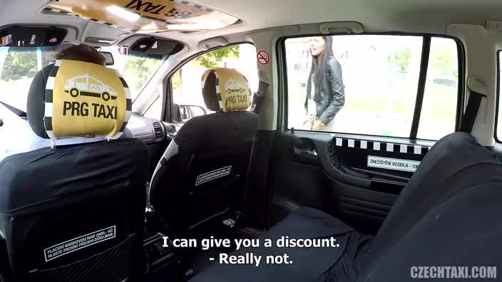 Дойки такси