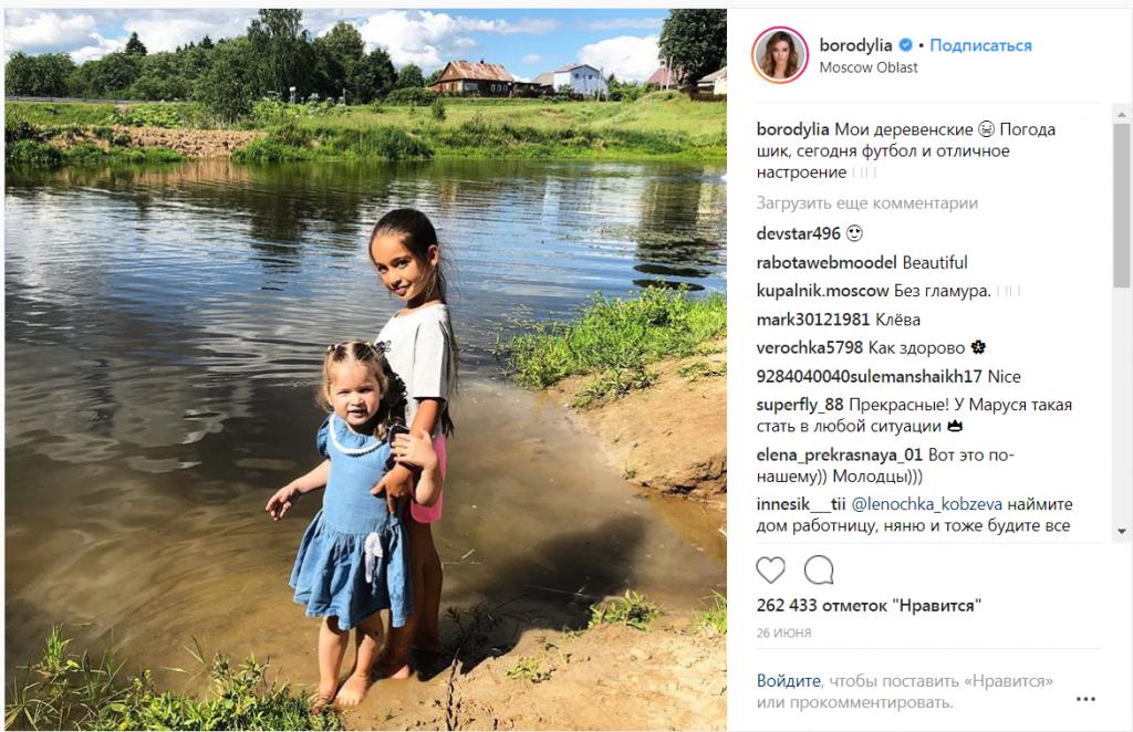 Дочки Тея и Маруся