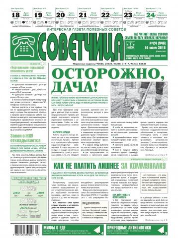 Интересные газеты и журналы