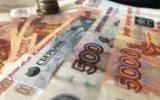 Займы до 100000 рублей на карту
