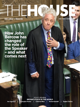 Issue 1665 - The House