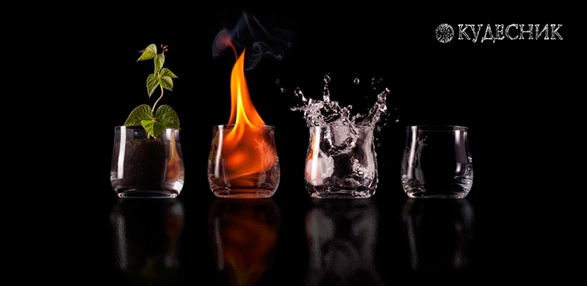 Огонь вода воздух и земля