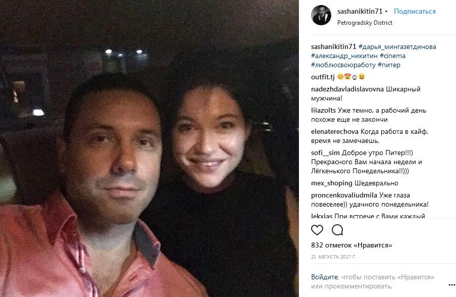 Александр никитин актер в инстаграме