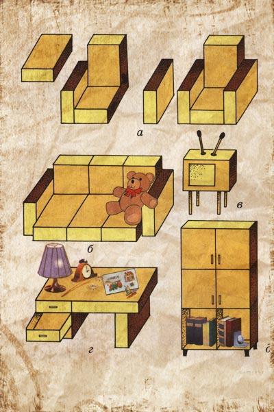Что можно сделать из коробки для кукол