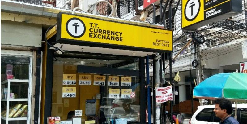 Курсы валют в тайланде сегодня в обменных пунктах