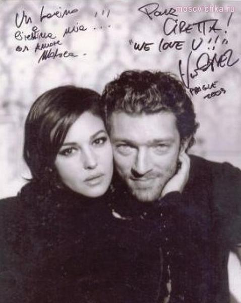 Пара иногда играла вместе в кино.