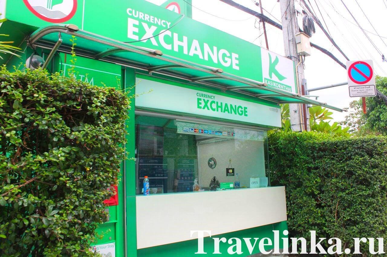Курсы валют в тайланде на сегодня пхукет