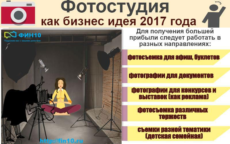 new-piktochart_882_25fd25648dd951d35e5a87f540009aa9b2eca2e3