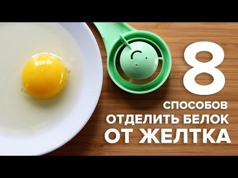Сколько белка в 1 яйце перепелином