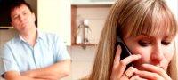Как понять что вам изменяет муж