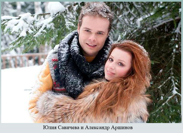 Александром аршинов фото