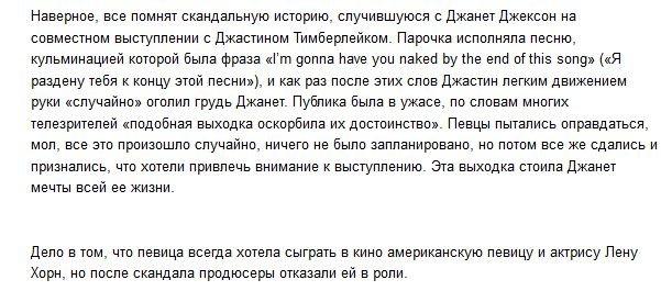 Фото девушек знаменитостей