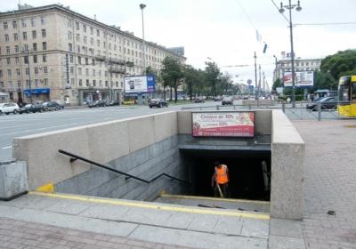 Какое метро пулково