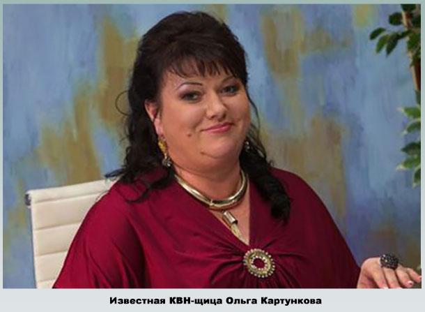 Ольга картункова биография семья