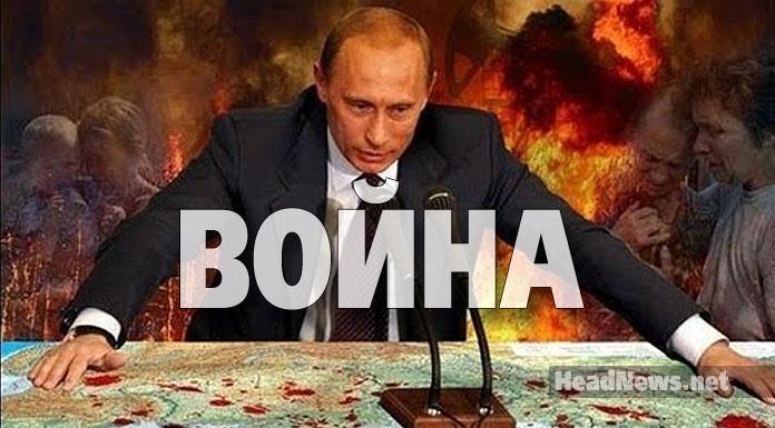 Новости украины в россии