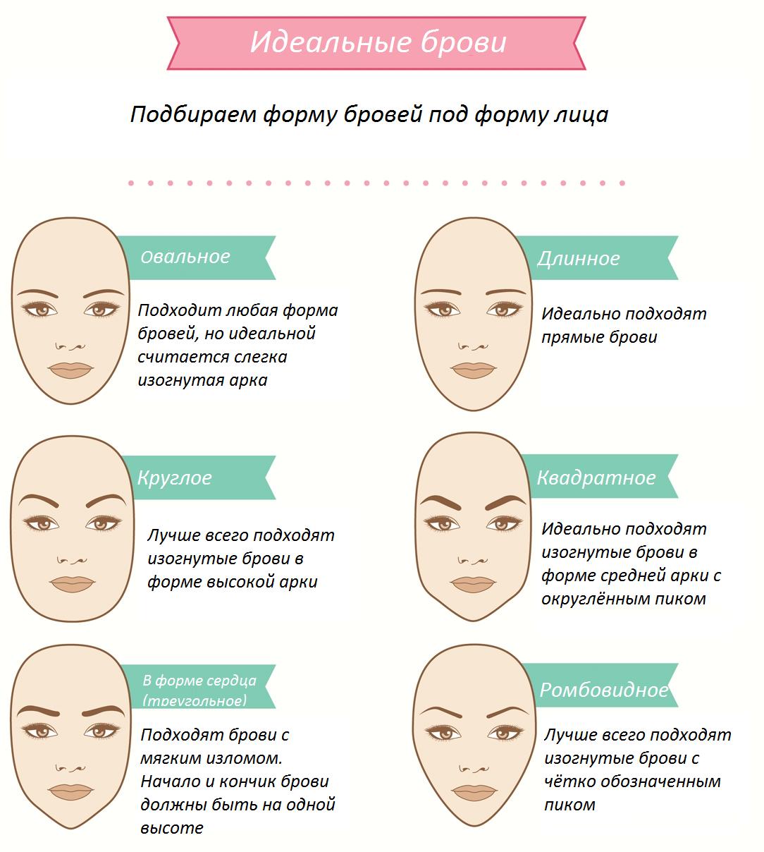 макияж деловой стиль