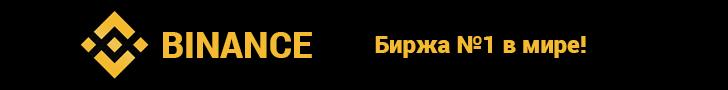 Обменник криптовалют рейтинг