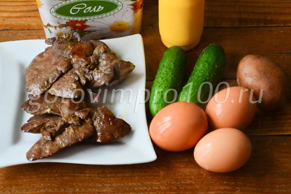 Салат с огурцом и печенью
