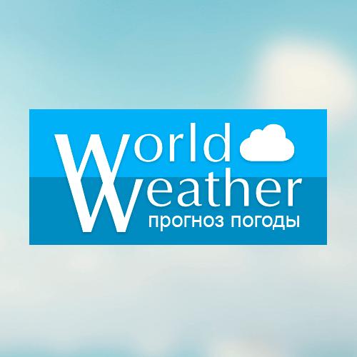Температура в севастополе в январе