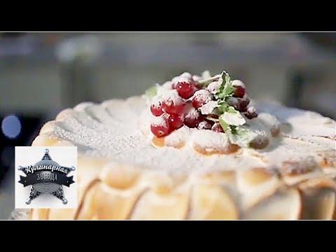 Торт медовый александра селезнева