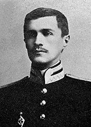 Василий Григорьевич Янчевецкий в учительском вицмундире (1906 - 1912)